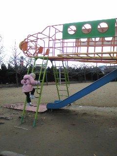 ひさびさ公園