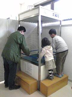 子ども交流センター