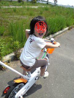 自転車のれた