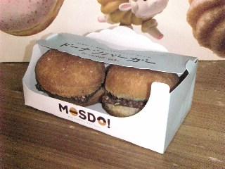 モスドのドーナツバーガー